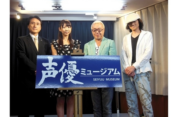 Voice Actor (Seiyuu) Museum Opens in Japan